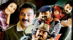 Tamil Movie 2014 New Releases | ANBULLA KAMAL | Tamil movies | [HD]