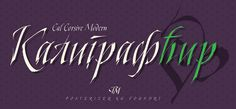 Calligrapher Cursive Modern font - one of '21 alphabets for Calligraphers'