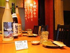 Okayama|岡山 おかやま|Restaurant|我心 ‐ガシン‐|【予約して頂いたお客様への思いやり】予約の方のお名前と、心を込めたスタッフからのメッセージをお届け。