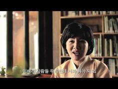 Pizza was invented in Korea. Bwahahahahaha.