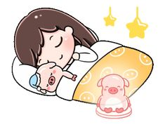 Cute Good Night, Korean Anime, Cute Love Gif, Kawaii, Lonely Heart, Beautiful Gif, Afrikaans, Cute Stickers, Animated Gif