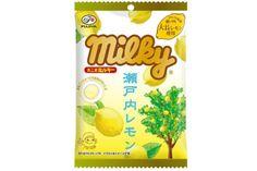 【おいしさ丸ごと】不二家「瀬戸内レモンミルキー」は果皮のビター感を楽しめる   6/13発売です♪ #不二家 #ミルキー #瀬戸内レモン