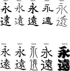 japanese symbol for love kanji for live laugh love