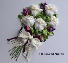 "Мастер-класс по вышивке лентами ""Букета белых роз"""