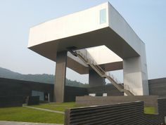 Steven Holl's latest project, the Nanjing Museum of Art & Architecture is almost complete.