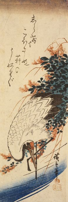 Utagawa HiroshigeJapanese, 1797-1858Sanoya Kihei, publisherJapaneseCrane and bush clover (Hagi ni tsuru), 1830'sPolychrome woodblock print /RISD Musuem