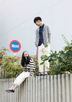 trendy ideas for fashion photography poses outdoors beautiful Fashion Photography Poses, Couple Photography, Amazing Photography, Wedding Photography, Photography Ideas, Heart Photography, Korean Couple, Ulzzang Couple, Fashion Couple