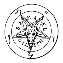 laveyan satanism wikipedia the free encyclopedia hbo ilicon valley39 tech