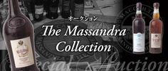 オークション :: [Auction!] The Masandra Collection