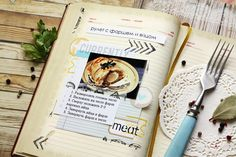 Каждый день во Франции выходит как минимум по 2 кулинарных книги.