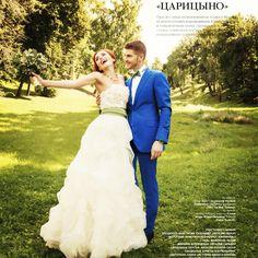 YarTJewelry в свадебном журнале