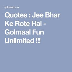 Good thought : Politicians - Golmaal Fun Unlimited ! Whatsapp Fun, Cricket Match, Good Thoughts, Politicians, Your Smile, Funny Jokes, Positivity, Shit Happens, Love