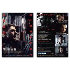 Elephant Song Movie Poster 2014 Bruce Greenwood, Xavier Dolan, Catherine Keener #MoviePoster