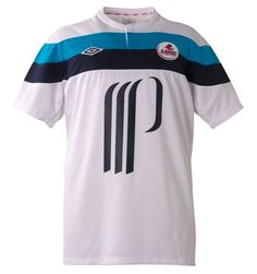 New Lille Jersey 2011-2012 Umbro Away
