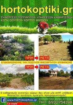 www.hortokoptiki.gr