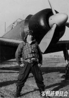 navy ace Ryoji Ohara with his zero fighter model 52 (japan 1944) - Pin it by GUSTAVO BUESO-JACQUIER
