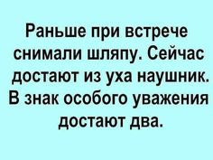 Funny sayings and quotes humor kids 17 Ideas Russian Jokes, Funny Happy Birthday Meme, Funny Mems, Funny Mom Quotes, Funny Tumblr Posts, Parenting Quotes, Parenting Ideas, Work Quotes, Work Humor