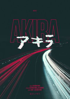Akira (1988) HD Wallpaper From Gallsource.com
