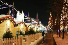 Christmas fair near GUM, on the Red Square and New Year and Christmas decorations in Moscow. Russia.