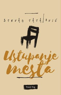 Cover Design by Dragana Nikolic
