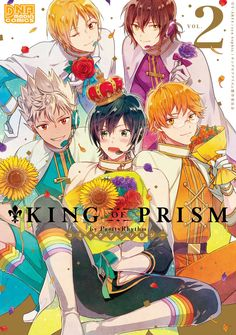 #King of prism #Over the rainbow #Hiro #Kouji #Kasuki #Taiga #Kakeru #킹오브프리즘 #킹프리 #오버더레인봉ㅜ #히로 #코우지 #카즈키 #타이가 #카케루