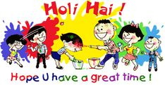 Happy Holi 2017 Whatsapp animated Gif images  pictures - Happy