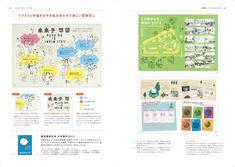 Amazon.co.jp: イラストでアピールするレイアウト&カラーズ -イラストを上手に使った雑誌・カタログのデザイン事例集 (LAYOUT & COLOURS): フレア: 本