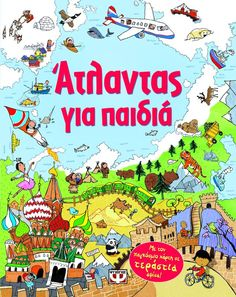 """""""Lift-the-flap picture atlas"""" at Usborne Children's Books Giant World Map, Atlas Book, Greek Language, World Map Poster, Country Maps, Mom Advice, Latest Books, Book Of Shadows, Kids Learning"""