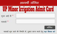 UP Minor Irrigation Admit Card 2015 for Assistant Boring Technician Exam