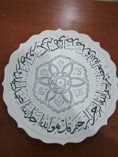 feylesof✓ İhlas suresi  #çini Islamic Calligraphy, Islamic Art, Art Ideas, Decorative Plates, Dish, Cards, Fun, Home Decor, Decoration Home
