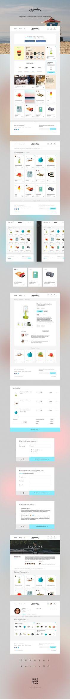 Yagoodza on Web Design Served