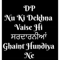 Girly Attitude Quotes, Girly Quotes, Me Quotes, Qoutes, Attitude Status, Fiance Quotes, Sikh Quotes, Funny Study Quotes, Punjabi Love Quotes