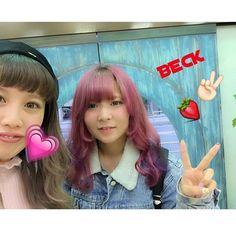 WEBSTA @ miku91039 - るかちゃん❤️🍓💗.トワイライトpink💗purple..ブリーチ2〜3回は必須😊一気にブリーチ2〜3するより、毎月1回ずつ時間をかけた方がダメージも抜け具合も変わってきます🎵!!.#BECK#藤沢#color#pink#purple#manicpanic #miku
