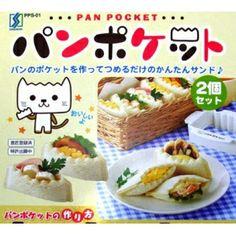 Japanese Bento Lunch Sandwich Cutter Half Sealed Bread 2pcs....$6.99.