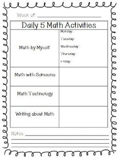That's So Second Grade!: Daily 5 Math  a FREEBIE!