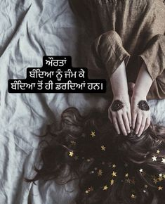 Bad Mood Quotes, Happy Life Quotes, True Feelings Quotes, Reality Quotes, True Quotes, Qoutes, Punjabi Funny Quotes, Punjabi Love Quotes, Simplicity Quotes