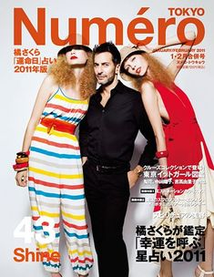 Marc Jacobs - Numero Magazine [Japan] (January 2011)