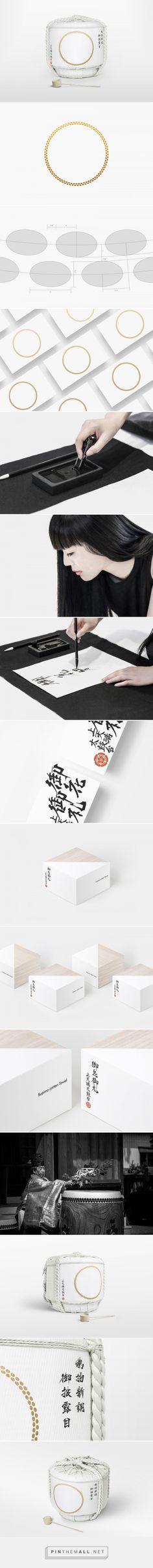 Japan Shikoku Traditional Autumn Festival packaging design by Yuta Takahashi - http://www.packagingoftheworld.com/2016/10/shikoku-traditional-autumn-festival.html