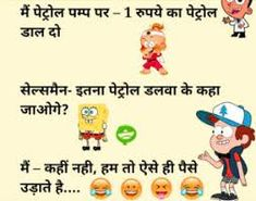 whatsapp funny dp images