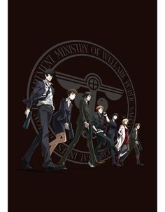 アニメ「PSYCHO-PASS サイコパス」 Psycho Pass, Concept Art, Sci Fi, Animation, Manga, Awesome Anime, Fictional Characters, Naruto, Geek