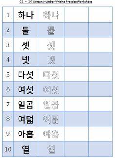 Korean Hangul Printable Writing Worksheets -this site also has a ton ...