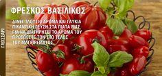Χρήσεις βασιλικού Stuffed Peppers, Vegetables, Food, Stuffed Pepper, Essen, Vegetable Recipes, Meals, Yemek, Stuffed Sweet Peppers