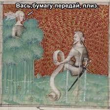 Картинки по запросу страдающее средневековье лучшее
