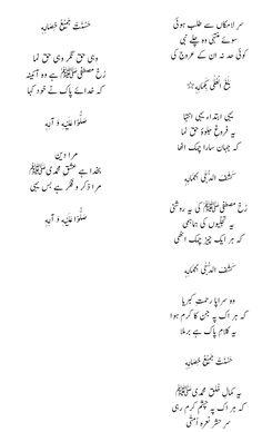 significado de los parásitos en urdu
