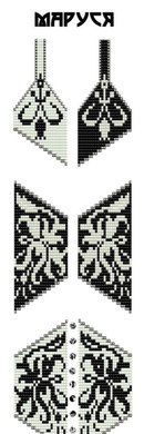 Hand Made by Lilu Cool's photos Beading Patterns, Cross Stitch Patterns, Cool Photos, Beads, Cool Stuff, Handmade, Beadwork, Jewelry, Necklaces