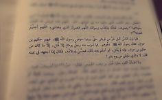 غزوة بدر الكبرى سيرة ابن هشام عبد السلام هارون Quran, Sheet Music, Holy Quran, Music Sheets