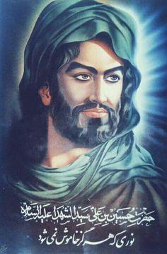 Imam hussain salawat alah alayh portrait تشبيه الامام الحسين صلوات الله عليه