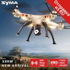 SYMA Professional UAV X8HW 2.4G 4CH RC Helicopter Drones With 1080P HD Camera Remote Control Quadcopter Kid Children Adult Toys   Tag a friend who would love this!   FREE Shipping Worldwide   Get it here ---> https://shoppingafter.com/products/syma-professional-uav-x8hw-2-4g-4ch-rc-helicopter-drones-with-1080p-hd-camera-remote-control-quadcopter-kid-children-adult-toys/