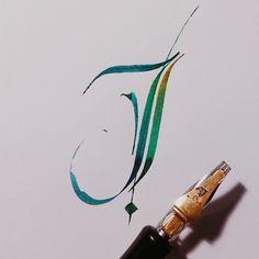 Calligraphy practice #2 by Enisaurus ., via Behance