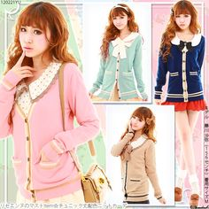 Rakuten: [mast Item ☆ tunic color knit cardigan 51457-YM  of リセエンヌ] P]It has been had ◆- Shopping Japanese products from Japan